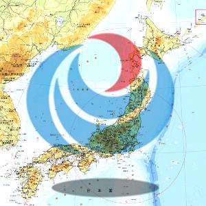 国土地理院メッチャやばい「日本国土地図」ってなに? ハッピーヘルスケア&ライフ.COM